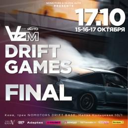 VZM Drift Games   FINAL